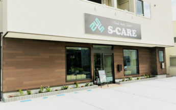 S-CARE整骨院(郡山市 外反母趾治療)