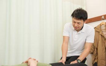 ひよし鍼灸接骨院(日吉 外反母趾治療)