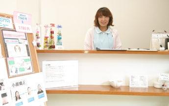 ゆいの杜鍼灸接骨院(宇都宮市 外反母趾治療)