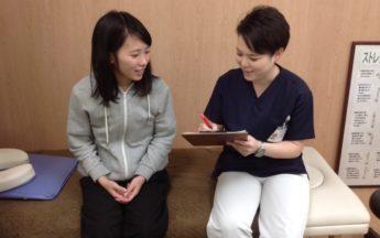 ひよし鍼灸院センター接骨院