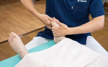 関口接骨院(練馬区 大泉学園 外反母趾治療)