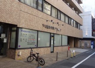 医療法人社団桧山会芦田整形外科クリニック
