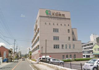 特定医療法人録三会太田病院