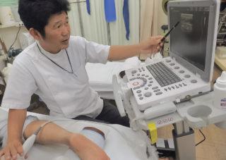 田中鍼灸接骨院