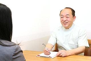 距骨サロン梅田店
