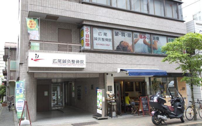 距骨サロン 広尾店