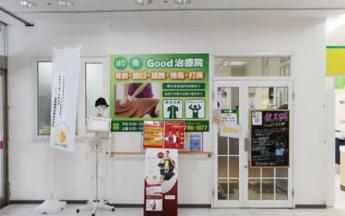 距骨サロン札幌店(札幌市 東区 外反母趾治療)