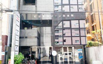 距骨サロン谷町四丁目店(大阪市 中央区 外反母趾治療)